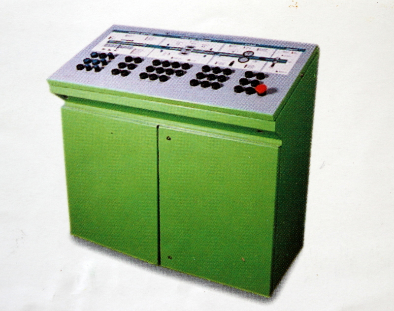 A control console for Pilger Mill